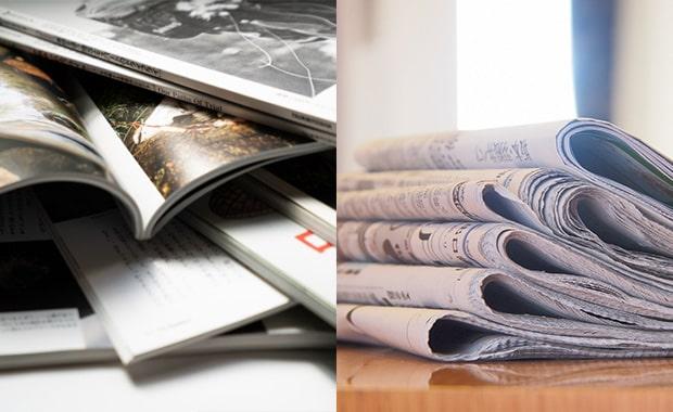 新聞・雑誌